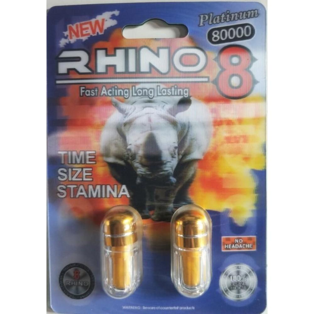 Rhino 8 - 6 Pill pack